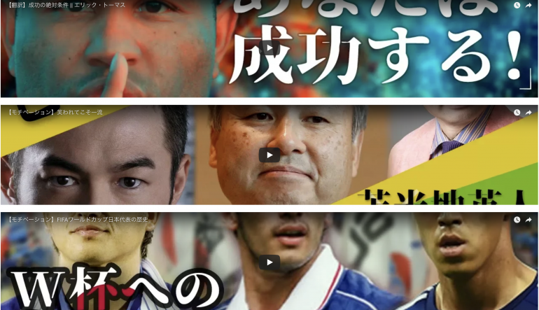 日本一を目指す小さな会社をホームページ制作で支援します