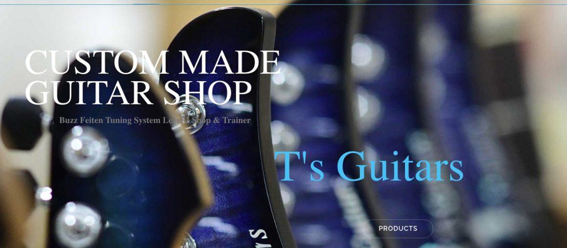木工業ギター製作会社成功実績