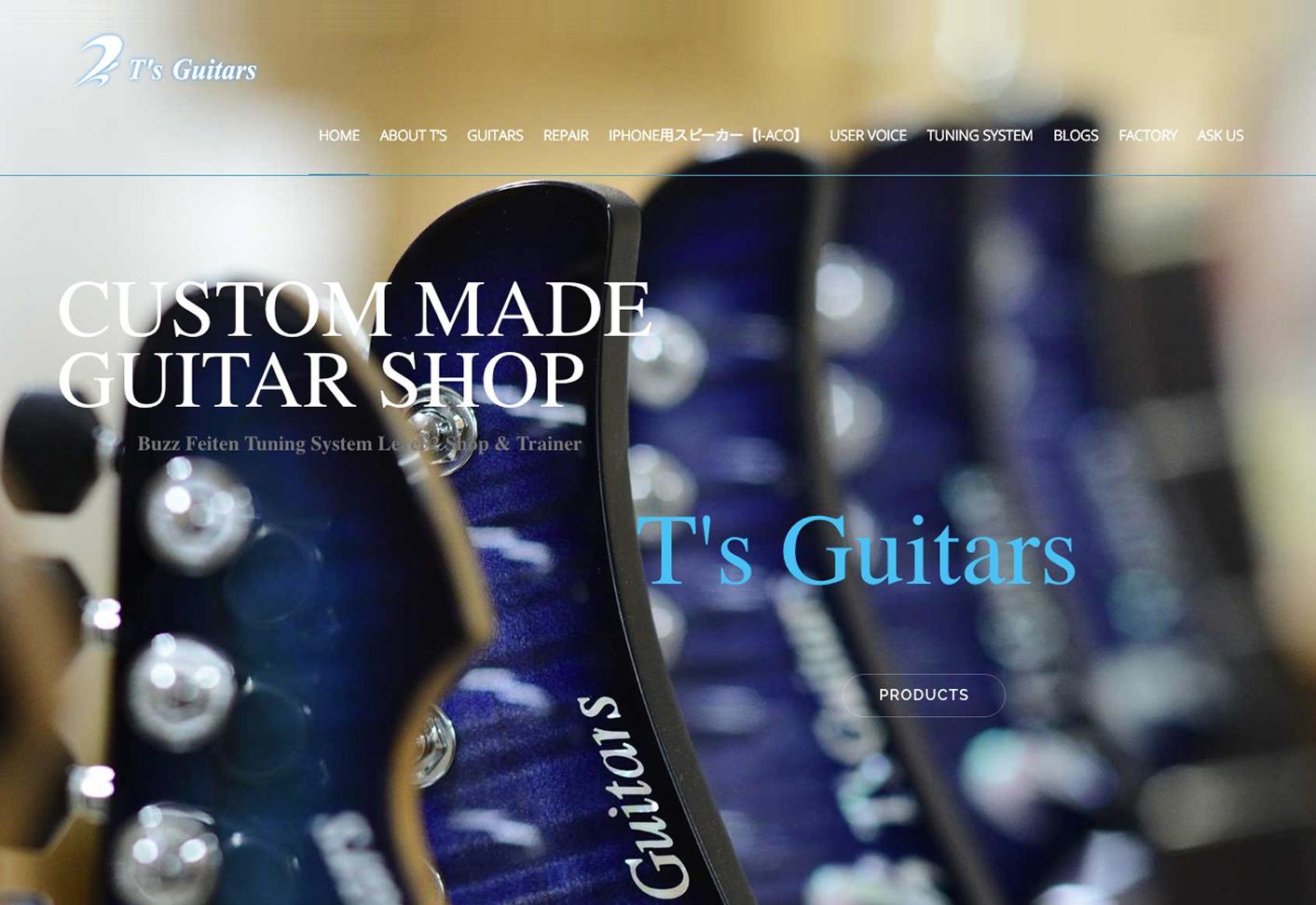 ティーズギター様