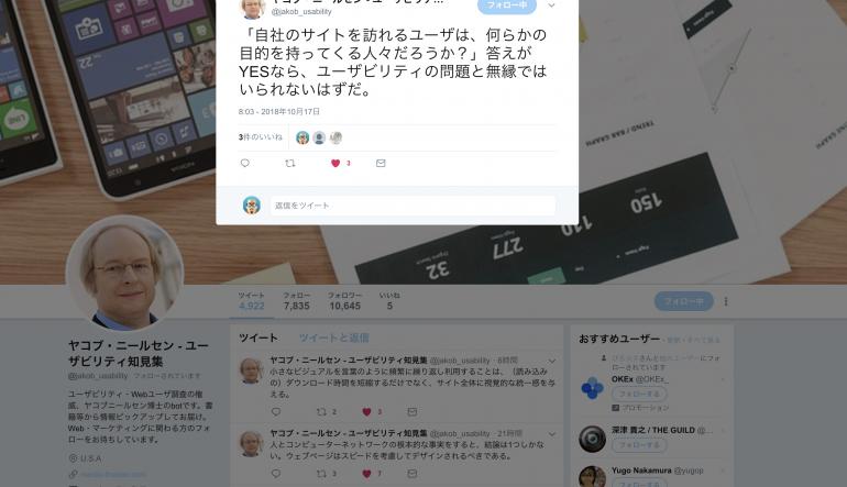 スピーディにユーザが探しているコンテンツを表示させるためのWeb制作